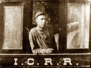 The only known authentic photograph of Casey in the cab of an engine. This is a detail from the photo of the 638.