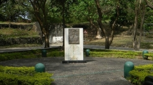 General Jonathan M. Wainwright Memorial Park, Corregidor Island, Cavite Province, Philippines