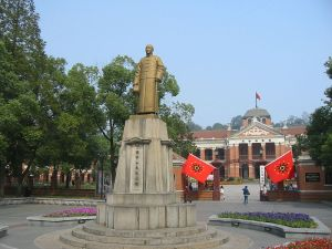 Sun Yat-sen's statue stands on the First Uprising Plaza of Wuhan in front of the office building of the Hubei Military Government, the organization of revolutionaries established one day after the uprising.
