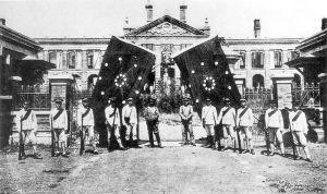 Establishment of the Republic of China